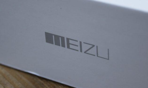 Meizu annuncia un nuovo ed interessante smart router