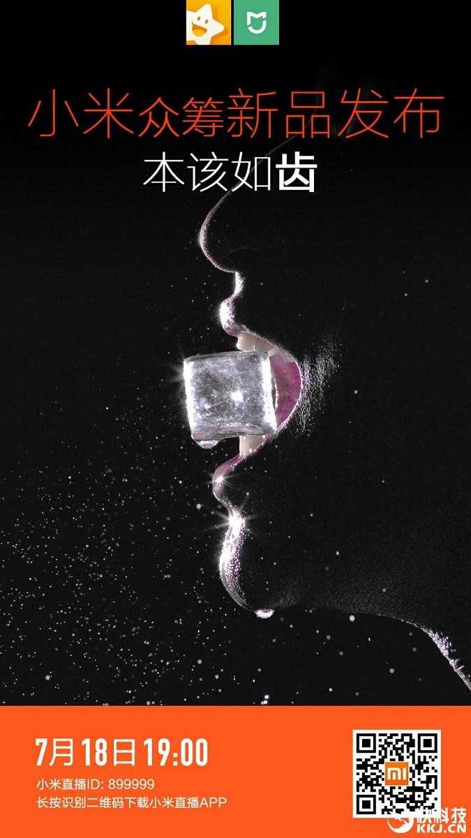 Xiaomi-spazzolino-da-denti-smart-teaser
