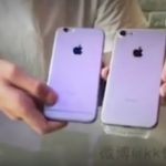iPhone 7 (presunto) vs iPhone 6s: il video confronto