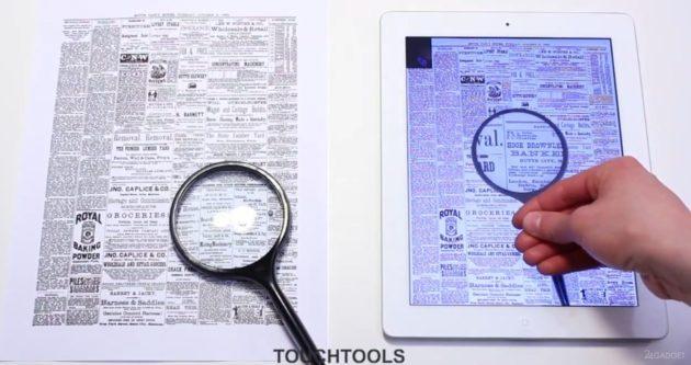 TouchTools è la soluzione software che rende più utile il multitouch