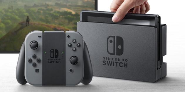 Nintendo Switch: ecco come sarà la nuova console