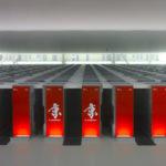 Giappone in procinto di realizzare il supercomputer più potende del mondo