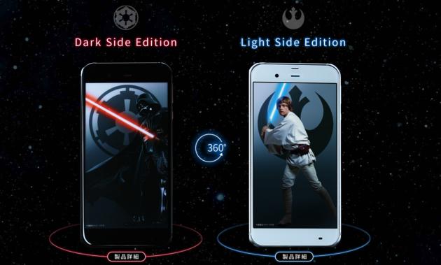 Sei un vero fan di Star Wars? Dimostralo con questo smartphone!