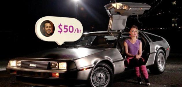 Croove vi permetterà di mettere in affitto la vostra automobile