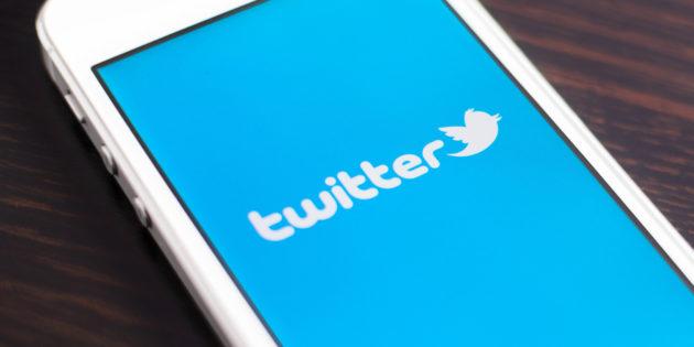Twitter, ecco la nuova interfaccia con la Tab Esplora