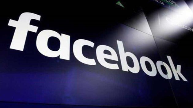 Facebook ripristina le chat nell'applicazione principale